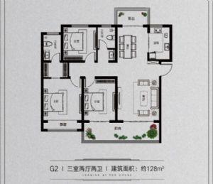G2-三室二厅二卫一厨-户型图