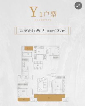 Y1户型-四室二厅二卫一厨-户型图
