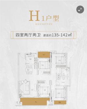 H1户型-四室二厅二卫一厨-户型图