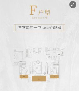 F户型-三室二厅一卫一厨-户型图