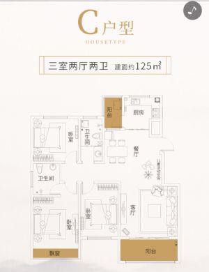 C户型-三室二厅二卫一厨-户型图
