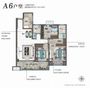 A6户型-120/126/128-三室二厅二卫一厨-户型图