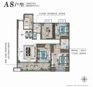 A8户型-四室二厅二卫一厨-户型图