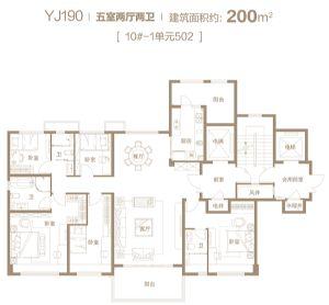 YJ190-五室二厅二卫一厨-户型图