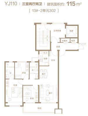 YJ110-三室二厅二卫一厨-户型图