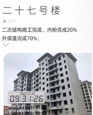 清丰千赢国际老虎机登录城2020年7月施工进度图