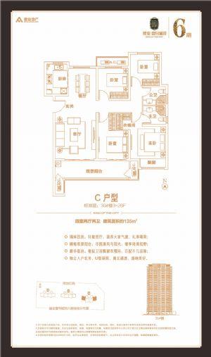 39#C户型-四室二厅二卫一厨-户型图