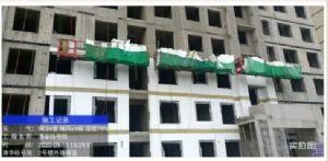 清华玖号院二期2020年9月施工进度图