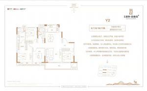 Y2户型-四室二厅二卫一厨-户型图