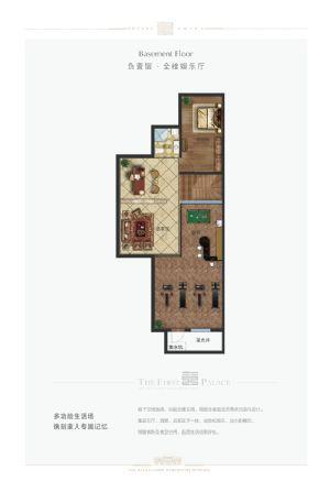 联排T1户型-五室四厅四卫厨-户型图