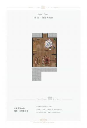 联排T2户型-五室四厅四卫厨-户型图
