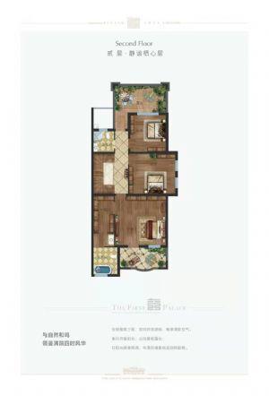 T3户型-六室二厅四卫厨-户型图