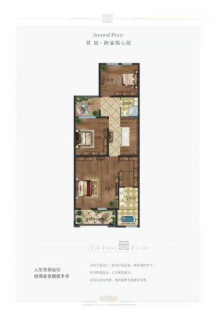 T5户型-五室二厅四卫厨-户型图