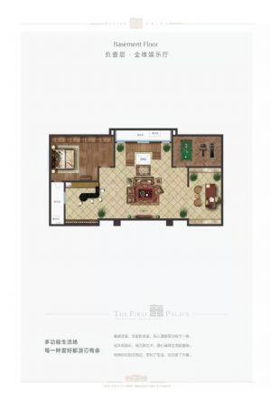 独栋V1户型-六室三厅五卫厨-户型图