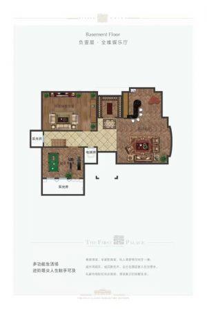 独栋V2户型-六室三厅六卫厨-户型图
