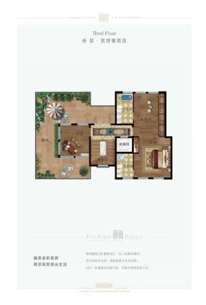 双拼V5户型-六室三厅六卫厨-户型图