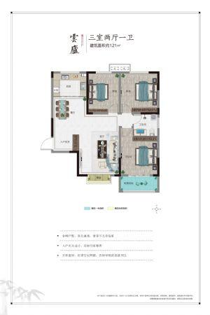 ��R-三室二厅二卫一厨-户型图