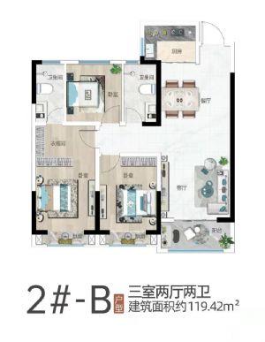 2#-B-三室二厅二卫一厨-户型图