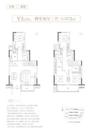 二期Y3户型-四室二厅三卫一厨-户型图
