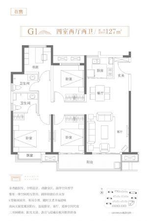二期G1户型-四室二厅二卫一厨-户型图