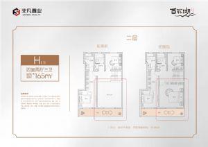 H1户型-四室二厅三卫一厨-户型图