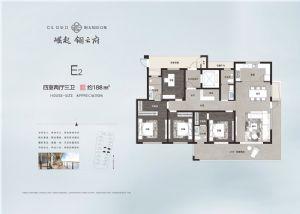E2户型-四室二厅三卫一厨-户型图