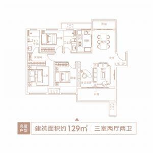 高层户型-三室二厅二卫一厨-户型图