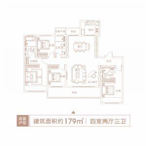 高层户型3-四室二厅三卫一厨-户型图
