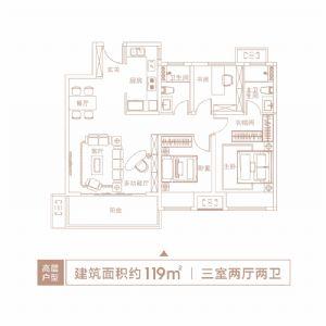 高层户型4-三室二厅二卫一厨-户型图