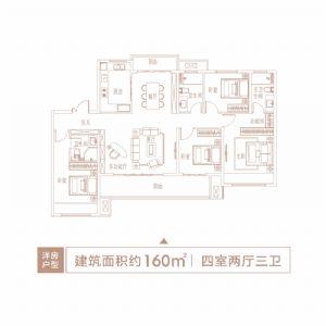 洋房户型1-四室二厅三卫一厨-户型图