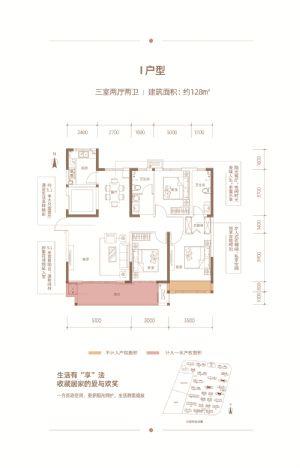 I户型-三室二厅二卫一厨-户型图