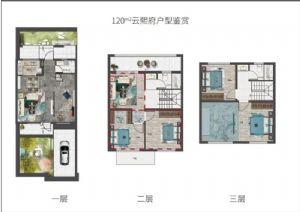 120�O-四室三厅三卫一厨-户型图