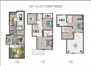 130�O北入户东-四室二厅四卫一厨-户型图