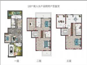 130�O南入户-四室二厅四卫一厨-户型图