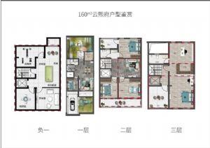 160�O-五室三厅三卫一厨-户型图