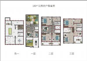 180�O-六室三厅三卫一厨-户型图