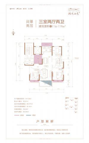 高层户型2-三室二厅二卫一厨-户型图