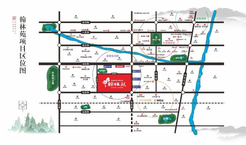 千亿体育app军安翰林苑二期区位图
