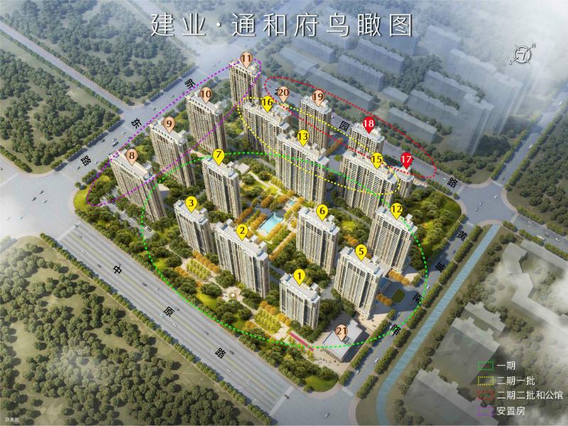 濮阳建业通和府·和公馆户型图