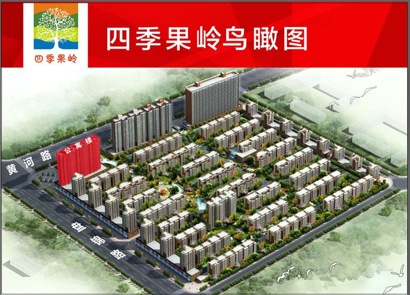濮阳四季果岭创富公馆户型图