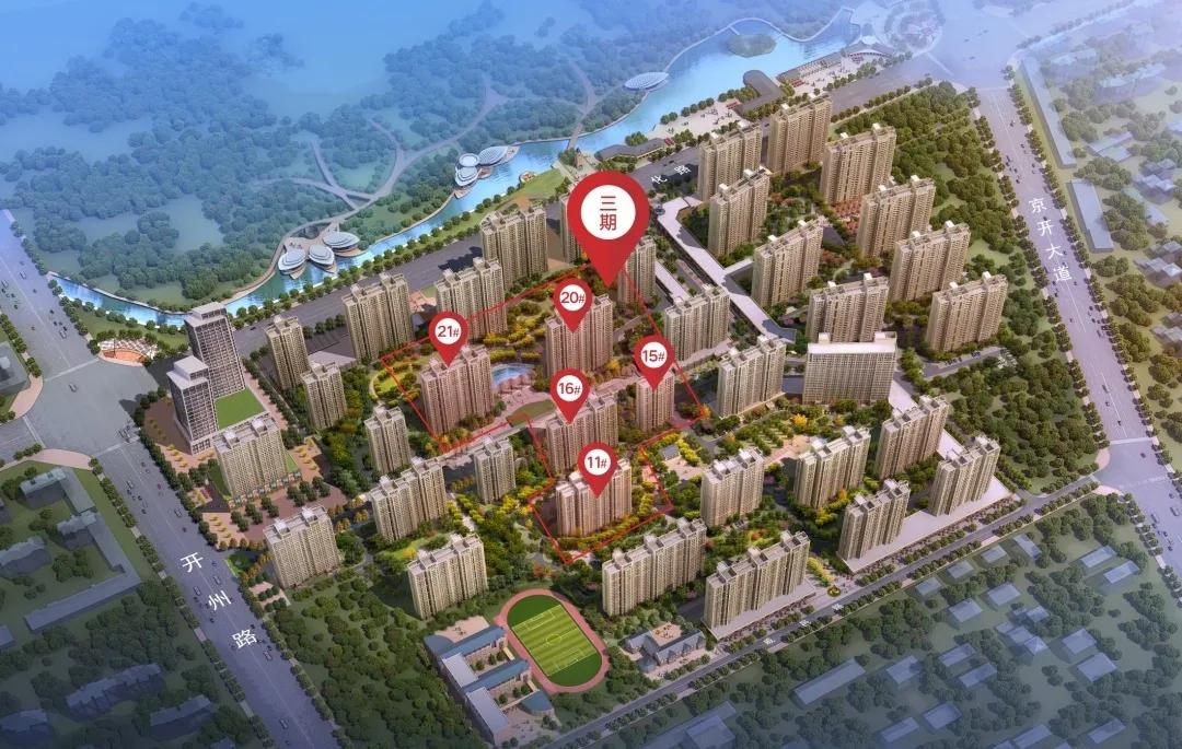 千亿体育app明珠中央公园三期望璟台户型图