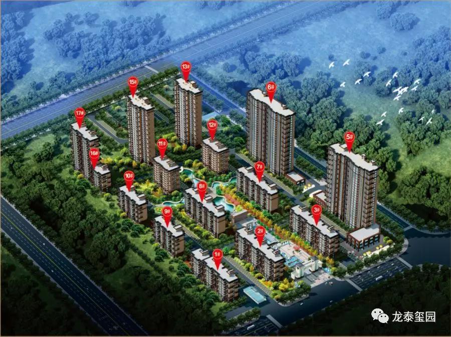濮阳龙泰玺园户型图