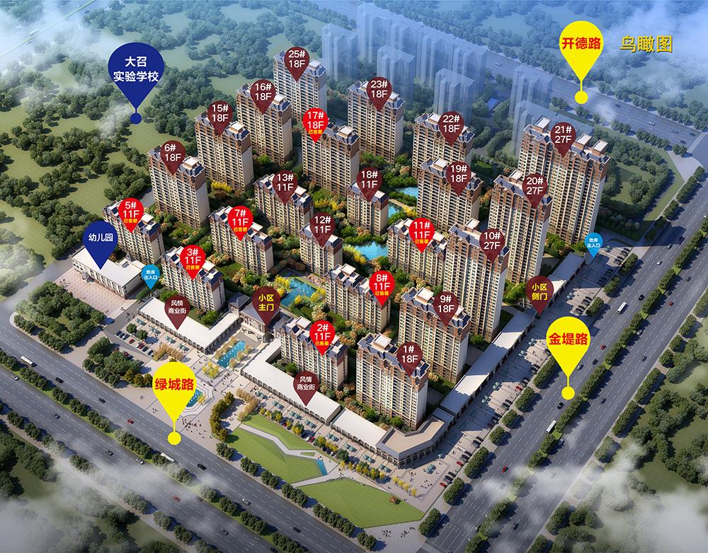 濮阳建业森林半岛户型图