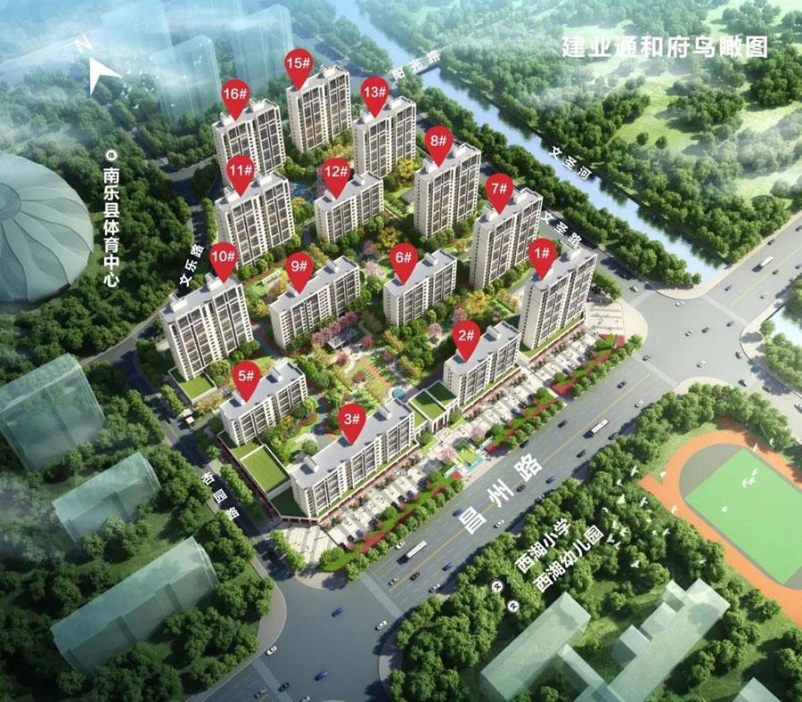 濮阳南乐建业通和府户型图