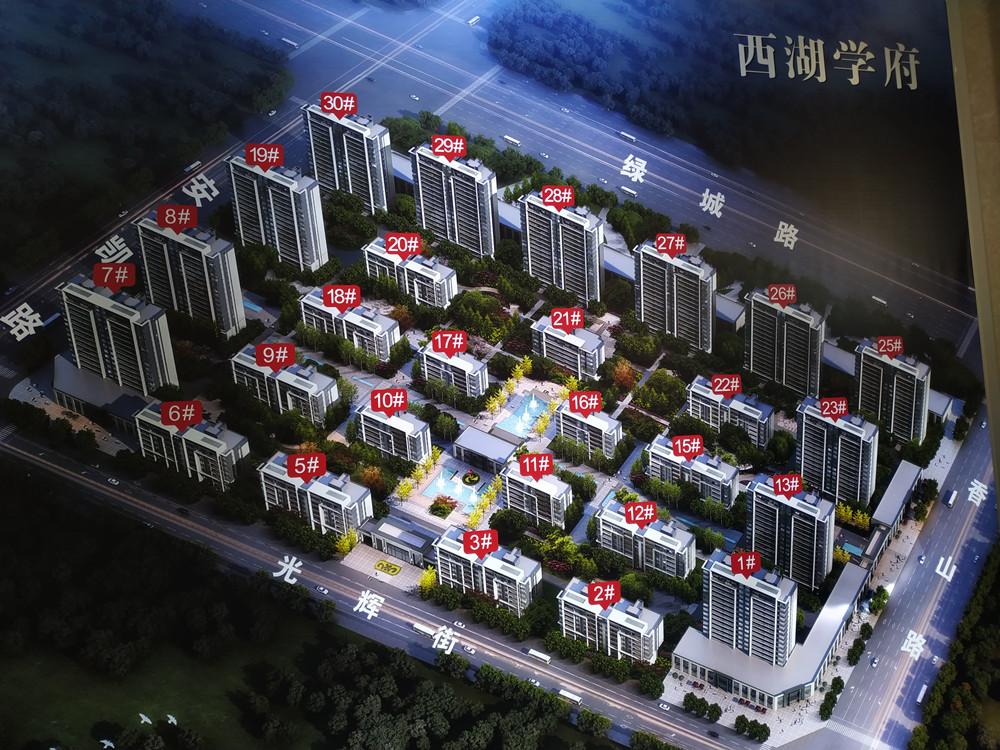 濮阳西湖学府户型图