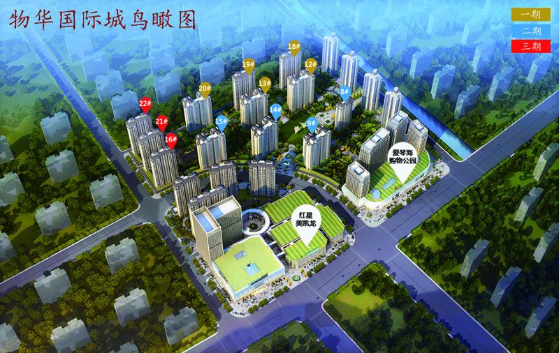 千亿体育app物华国际城户型图