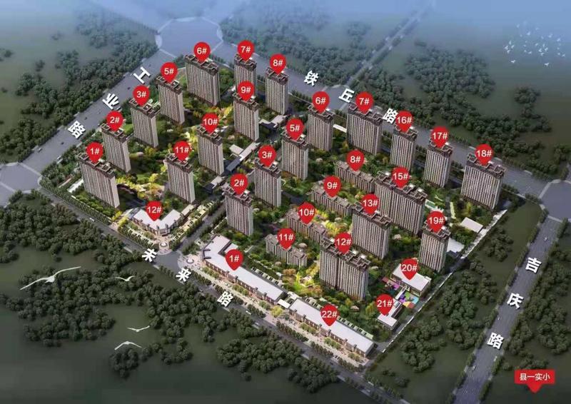濮阳剑桥城二期户型图